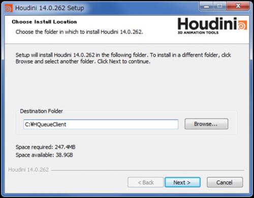 HQueueClientInstallFolder