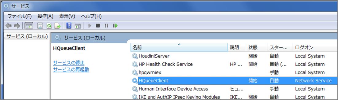 HQueueClientServiceSet