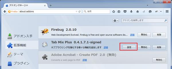 FirefoxTabMix01