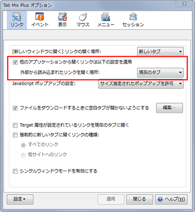 FirefoxTabMix02