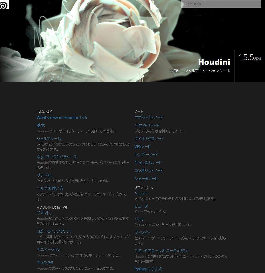 TopWindow_thm.jpg
