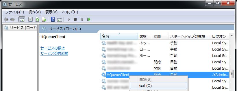 006_win7_hqc_serv